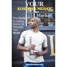 Your Kokoshungsan Marketing with MRR
