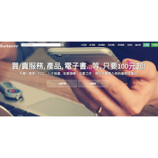 Chinese micro job freelancer website for sale