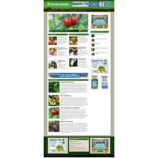 Established Clickbank Affiliate Blog Website-Vegetable Gardening Niche