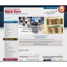 Clickbank affiliate website for sale