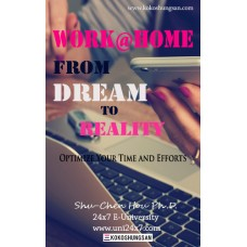 Work at home from dream to reality